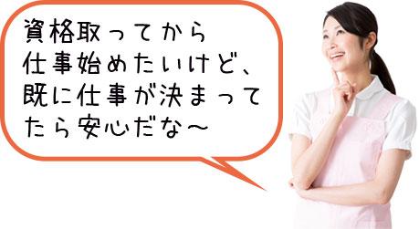 fuan_13.jpg