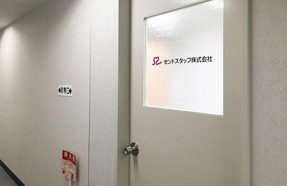 fukuokashiten4.jpg