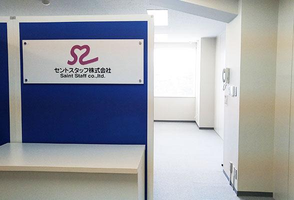 kashiwa-uketsuke.jpg