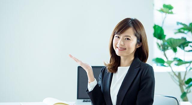 misawahome-jimu-jobs1.jpg