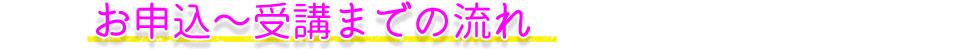 omoshikominagare_11.jpg