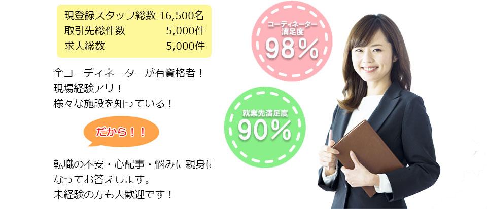 tsuyoiwake_17.jpg